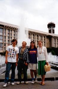 Maidan 95