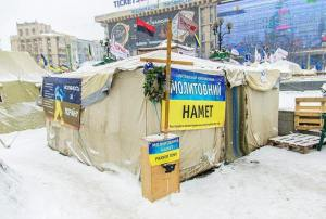 Maidan prayer tent