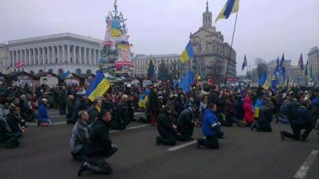 Maidan prayer