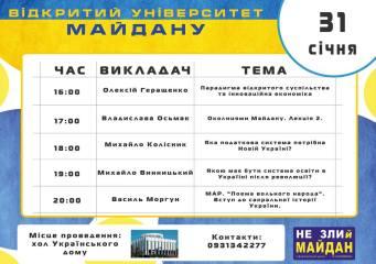 2014-01 UA31 Open University 01-31