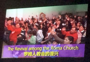 Screenshot from Chinese film on Roma revival in Europe.
