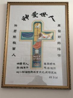 2015-10 IMG_1850 hungary chinese christian church budapest wall hanging (Large)